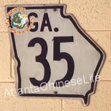 ga state highway
