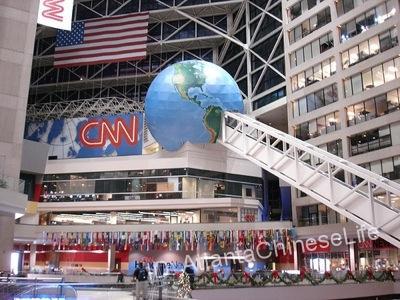 cnn-center