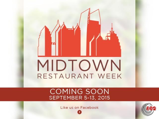 ATLRW-MidtownRWSplash2015