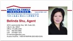 Belinda Shu Agency 保险代理