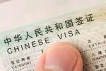 China Visa Center 中国签证中心