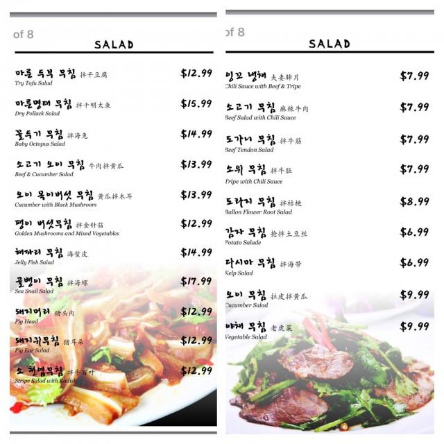 Kochi-menu3