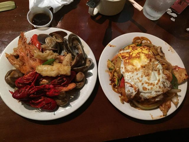 PacificBuffet4.pic