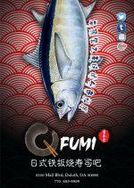 Fumi 日式寿司铁板烧