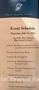 Carter Schedule