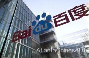 2014_Baidu_SVL