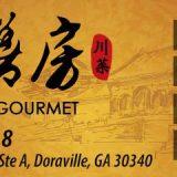 Goodluck Gourmet 御膳房