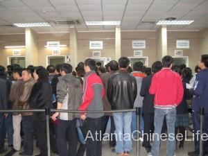 Beijing Embassy