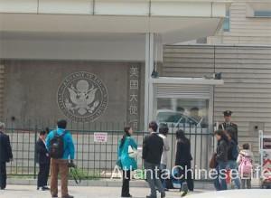beijing embassy outside