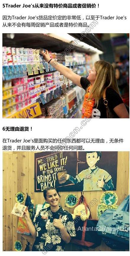 trader-joes-5-6