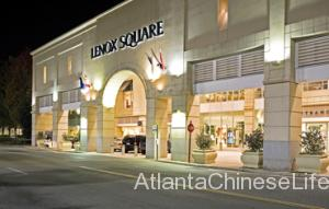 Lenox Square