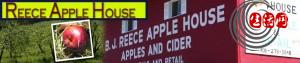ReeceAppleHouse-300x63