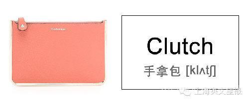 clutch1