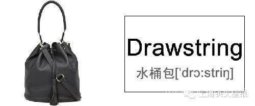drawstring1