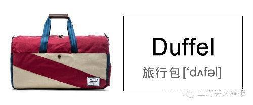 duffel1