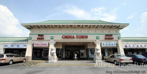 atl-chinatown