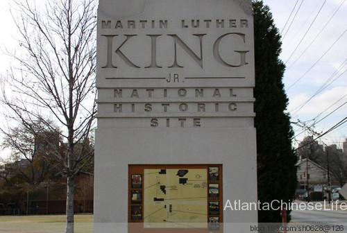 atl-kingcenter