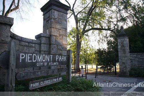 atl-pienmontpark