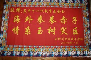 fornextgen-qinghai