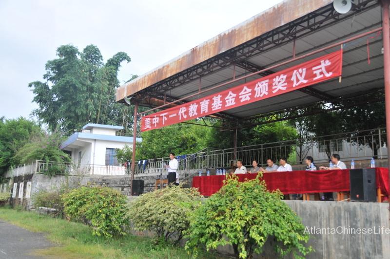 fornextgen-yunnan1