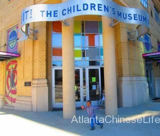 Atlanta-Childrens-Museum-1