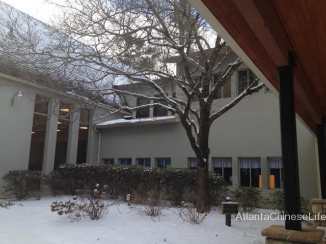 snow atl201412