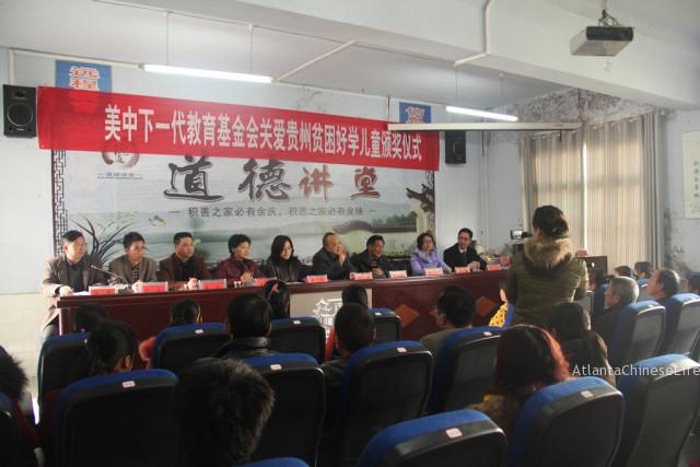 ForNextGen-Guizhou2015_4568