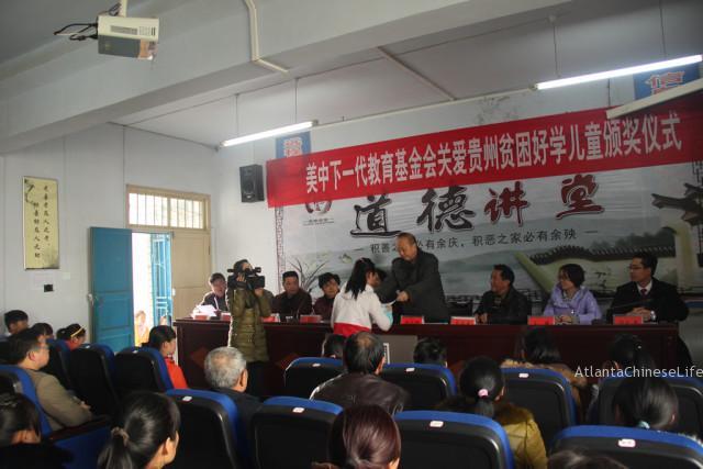 ForNextGen-Guizhou2015_4586