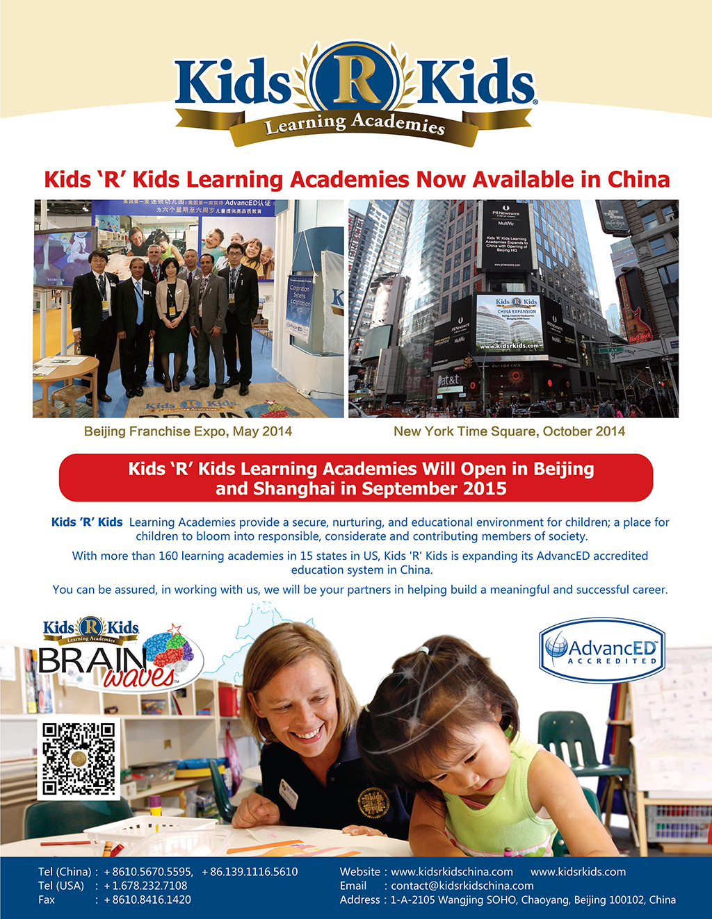 Kids-'R'-Kids-Job-Openings-2015_Page_1