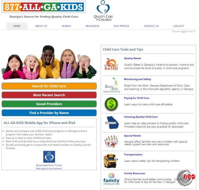 All GA Kids Dashboard - Google Chrome_2015-04-16_17-42-19