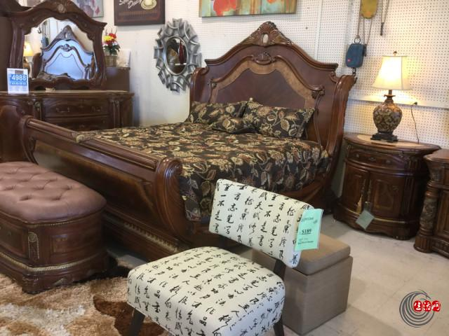 FurnitureMart_ChineseStyle