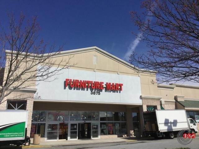 FurnitureMart_Front2