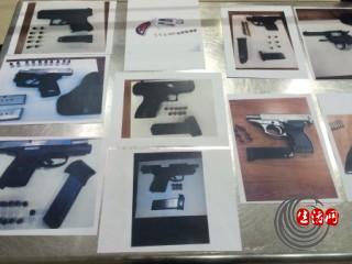亚特兰大机场缴获的部分枪支