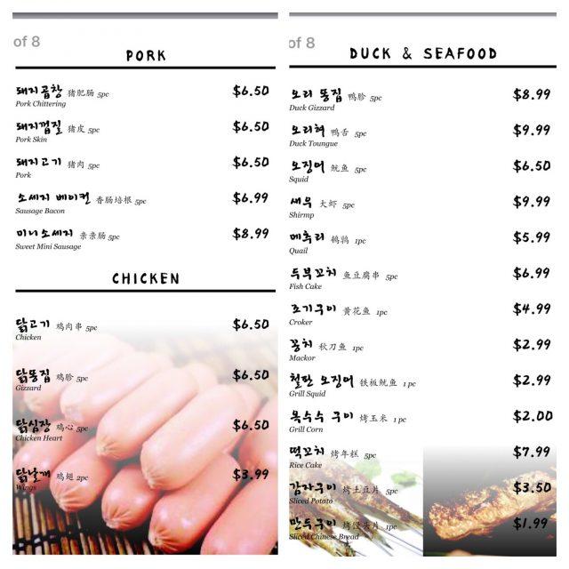 Kochi-menu2
