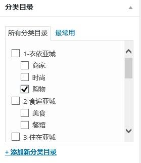 check_category