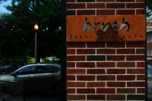 Brush26