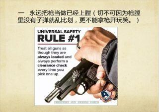 gun_05