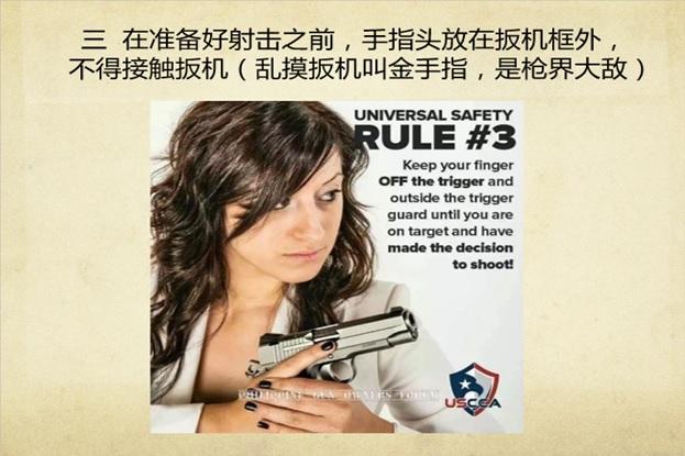 gun_07