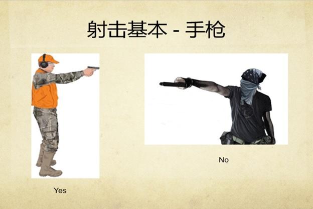 gun_10