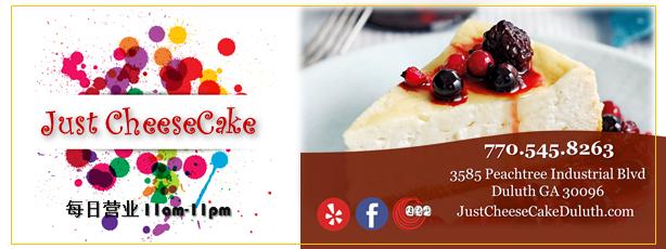 just cheesecake甜点