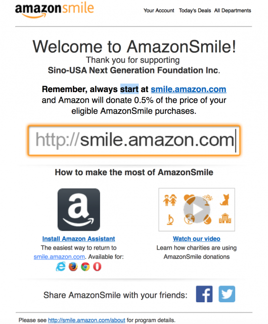 amazonsmile email