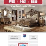 家具城 Furniture Mart