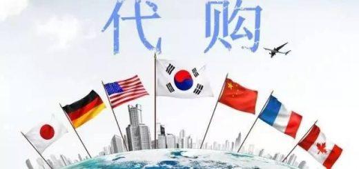 中国美女留学生在加拿大做个代购都犯法了!还要被遣返?真相竟然是这样的...