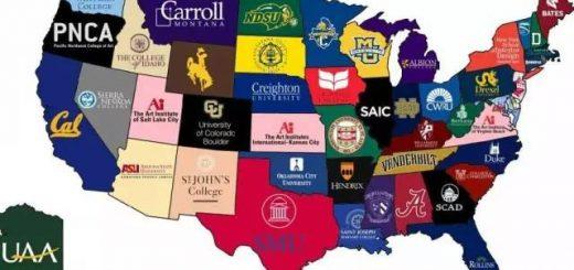 转贴    到了美国才知道!原来地理位置最好的美国大学是...