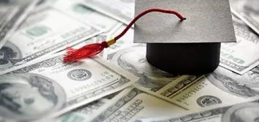 美大学学费过去30年涨了400%,终于降了(图)