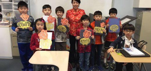 新生报名 | 红帆中文学校 8月5日学校开放日,接受新生报名