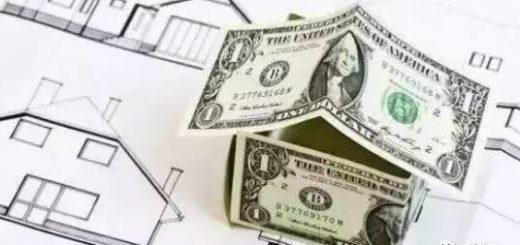 投资美国房产的10个理由