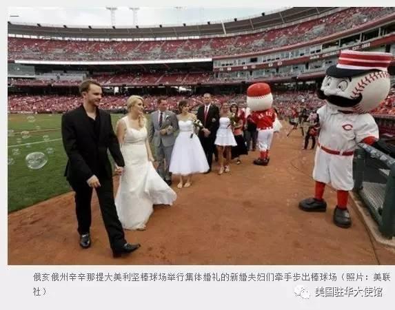 谈谈美国人的结婚费用及贺礼