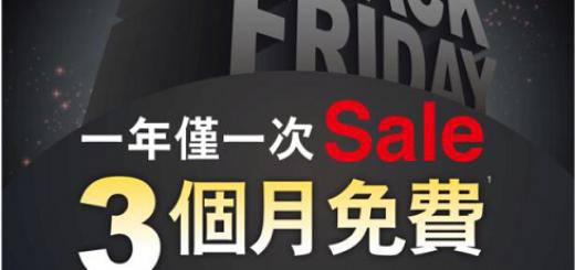 三重好礼!iTalkBB中美手机卡中文电视 高速网络感恩节大放送!