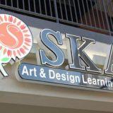 沙巴艺术设计学院